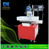 多米厂家供应 多钻削动力头钻孔机 金属专用自动数控钻床 厂家直销