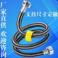 辉盛不锈钢金属编织冷热进水软管马桶热水器高压防爆管4分上水管