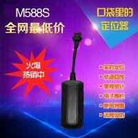 世纪畅行M588S GPS 定位器,车贷,租赁车辆管理专用