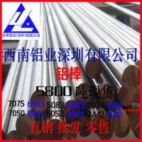 全国现货供应7075、6061铝合金棒 实心铝棒5-6-7-8-10-12-15-20-22-25-