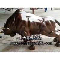 开荒牛雕塑_铜雕塑工艺品_华尔街牛雕像-天顺