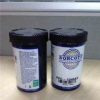 进口美国油墨要提供什么手续