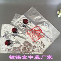 供应广西5L红酒盒中袋BIB定制/食品级复合材质3升铝箔箱中袋厂家