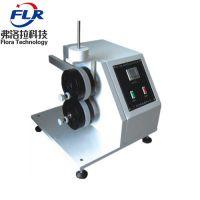 弗洛拉科技专业生产GB/T 23315粘扣带(魔术贴)疲劳寿命试验机