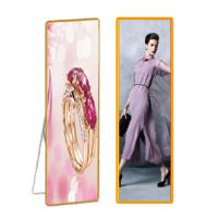 供应科伦特前卫时尚画报屏,超薄精致镜子屏产品特点