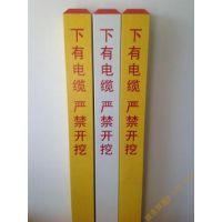 销售电力电缆警示桩 PVC供水管道标志桩 厂家