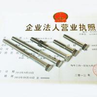 现货904L /1.4539 不锈钢螺栓 标准件 紧固件 连接件