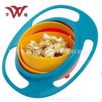 婴儿陀螺飞碟碗 儿童碗宝宝餐具 不会撒不倒碗婴儿训练碗