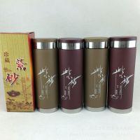 厂家直销高档不锈钢紫砂保温杯 环保生态礼品茶杯 广告杯可印logo