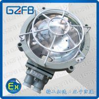 BXL-100系列 防爆吸顶灯 优质铸铝金卤灯 谷子防爆