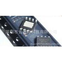 CN5711 充电IC 输出电流可达1.5A 工作电压范围2.8V 到 6V