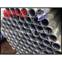 热镀锌钢管1.5寸、DN40外径48镀锌管。壁厚1.2~3.0