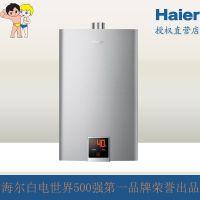 Haier/海尔 LJSQ18-10N2(12T)  10升燃气热水器全国联保