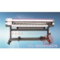 墙纸打印机 国画打印机 国产写真机 喷印机 墙纸喷印机
