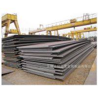 现货供应上海Q195热扎带钢 2.5 2.75 3.0