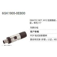 西门子工业DP接头6GK1905 6GK1500