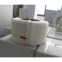 厂家专业批发销售、柔性聚酯打包带、纤维打包带、宽13