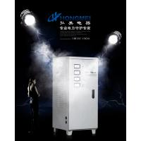 贵州稳压器 高精度全自动交流稳压器 空调稳压器(SVC)TNS-15KVA
