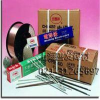 上海大西洋CHW-70C、ER55-B2镀铜气保焊丝