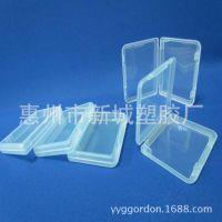 厂家供应 透明小盒子 透明包装盒 塑料迷你小盒子