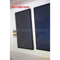 家用太阳能热水器,家用平板太热水器,汇思阳光太阳能