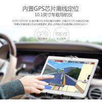 深圳VOYO-Q101HD通话平板电脑带GPS导航定位学习机平板电脑厂家批发行业领先