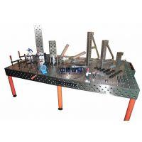 三维柔性焊接工装组合平台