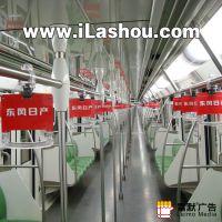 上海地铁2号线地铁拉手广告 雷默广告专业运营商