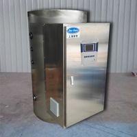 新宁功率5千瓦320升电热水器