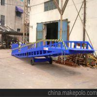 浙江固定式登车桥/供应6吨固定液压升降平台/集装箱装卸平台/载重大性能稳