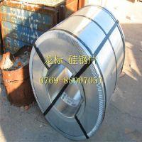 宝钢无取向硅钢片 50WW600无取向硅钢片厂家直销