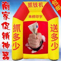 厂家定制批发趣味促销神器卡通小黄人抓钱机充空气模型(1.8m*1.8m*2.5m)