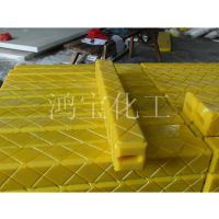 定做防滑塑料枕木垫板聚乙烯枕木