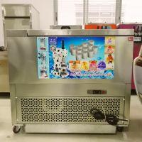 冰友牌 厂家直销 F款15桶绵绵冰机 绵绵雪花制冰机 冰柱机,奶茶店,冷饮店