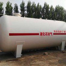 临汾市50立方地埋液化气储罐,50立方液化气储罐,60立方液化气储罐