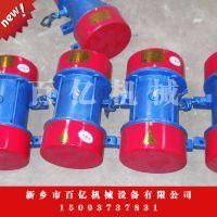 山东厂家低价处理VB-1054-W振动电机 0.5KW振动器