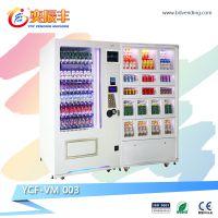 上海安全套自动售货机 奕辰丰自动售货机经营模式 药品贩卖机
