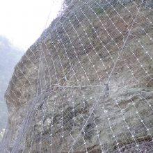 梧州市主动边坡防护网谁家好/批发