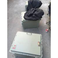 按要求制作DIP粉尘防爆箱体、粉尘防爆箱体尺寸厚度