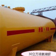 菏泽液氨储罐生产厂商,20立方液氨储罐,液氨蒸发器
