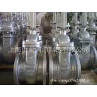 美标低温闸阀 硬密封碳钢闸阀 Z41H 上海上州阀门