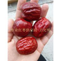 集市热卖新疆红枣价格