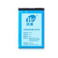 鸿通适用诺基亚BL-4C 6100 3500C手机锂电池工厂家直销OEM充电电池