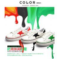 2016秋季新款韩版小白鞋时尚运动板鞋厚底潮学生跑步鞋 一件代发