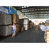 长期供应/PP韩国三星/RF402/吹膜/薄膜级/文具用品PP/无规 塑胶原料