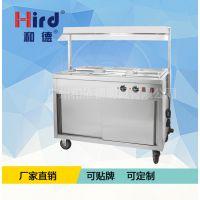和德 HYH-3保温售饭台快餐车保温台不锈钢玻璃罩快餐车保温暖汤池 炊事设备