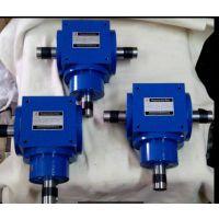上海诺广生产各类减速机 如:HD17齿轮换向器现货