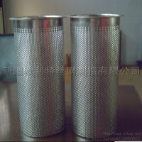 新疆厂家供应优质不锈钢过滤筒、可定制