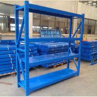 厂家直销轻型层板货架包送装
