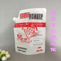 东莞厂家定做2L打印机水性墨水袋/耐腐蚀1KG复印机碳粉袋供应